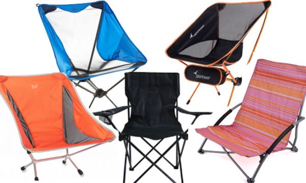 How To Choose The Lightweight Camping Chair